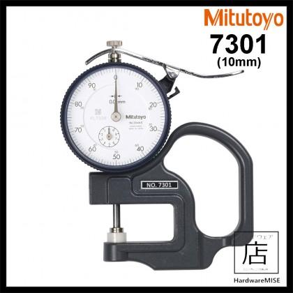 Mitutoyo Dial Indicator Thickness Gauge 7301 (2046SB) Range 10mm Grad 0.01mm Malaysia Supplier