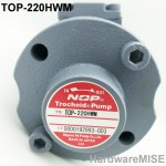 TOP-220HWM NOP TROCHOID PUMP NIPPON OIL PUMP MALAYSIA SUPPLIER