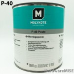 Molykote P-40 Metal-Free Adhesive Lubricating Paste 1KG By Dow Corning