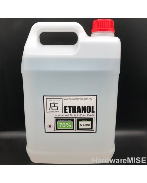 Ethanol 70% Sanitizer Food Grade Undenatured Ethyl Alcohol Potable Alcohol Disinfectant Hand Sanitizer 消毒 乙醇 5 Litre Malaysia Supplier