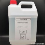 Ethanol 95% Sanitizer Food Grade Undenatured Ethyl Alcohol Potable Alcohol Disinfectant 消毒 乙醇 4 Litre Malaysia Supplier